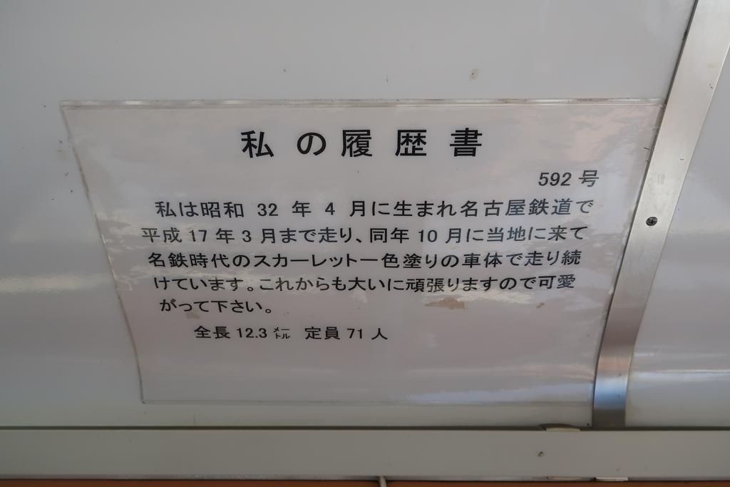 f:id:nishiuraexp:20181202141359j:plain