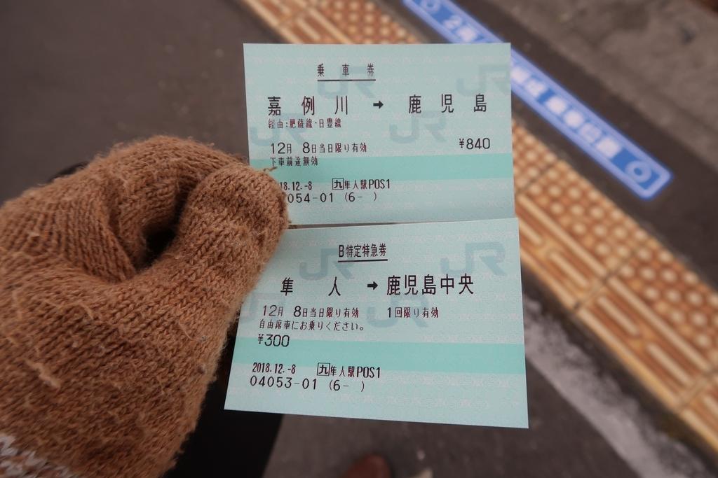 f:id:nishiuraexp:20181209055610j:plain