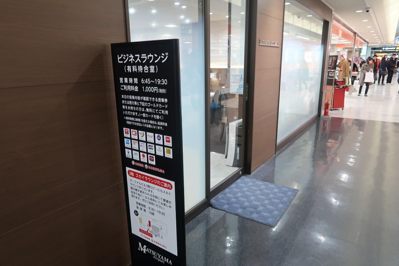 f:id:nishiuraexp:20190210201307j:image