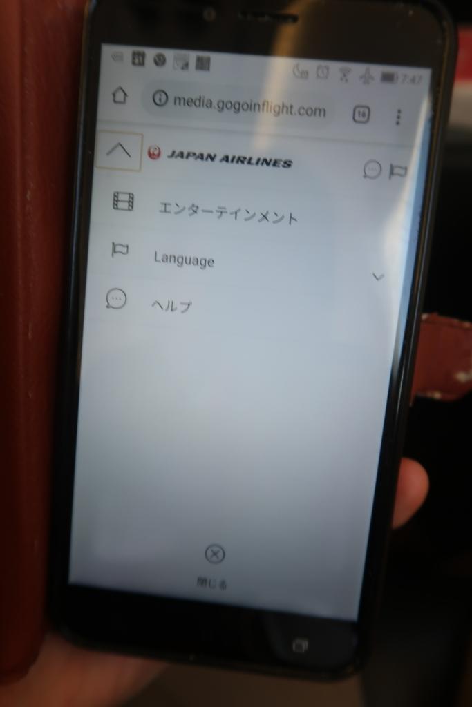 f:id:nishiuraexp:20190211132650j:plain