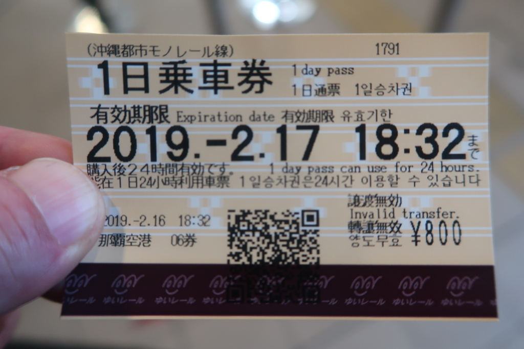 f:id:nishiuraexp:20190217191618j:plain