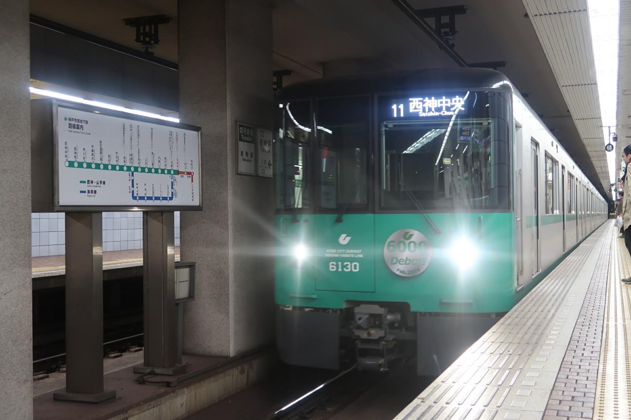 f:id:nishiuraexp:20190301204434j:image