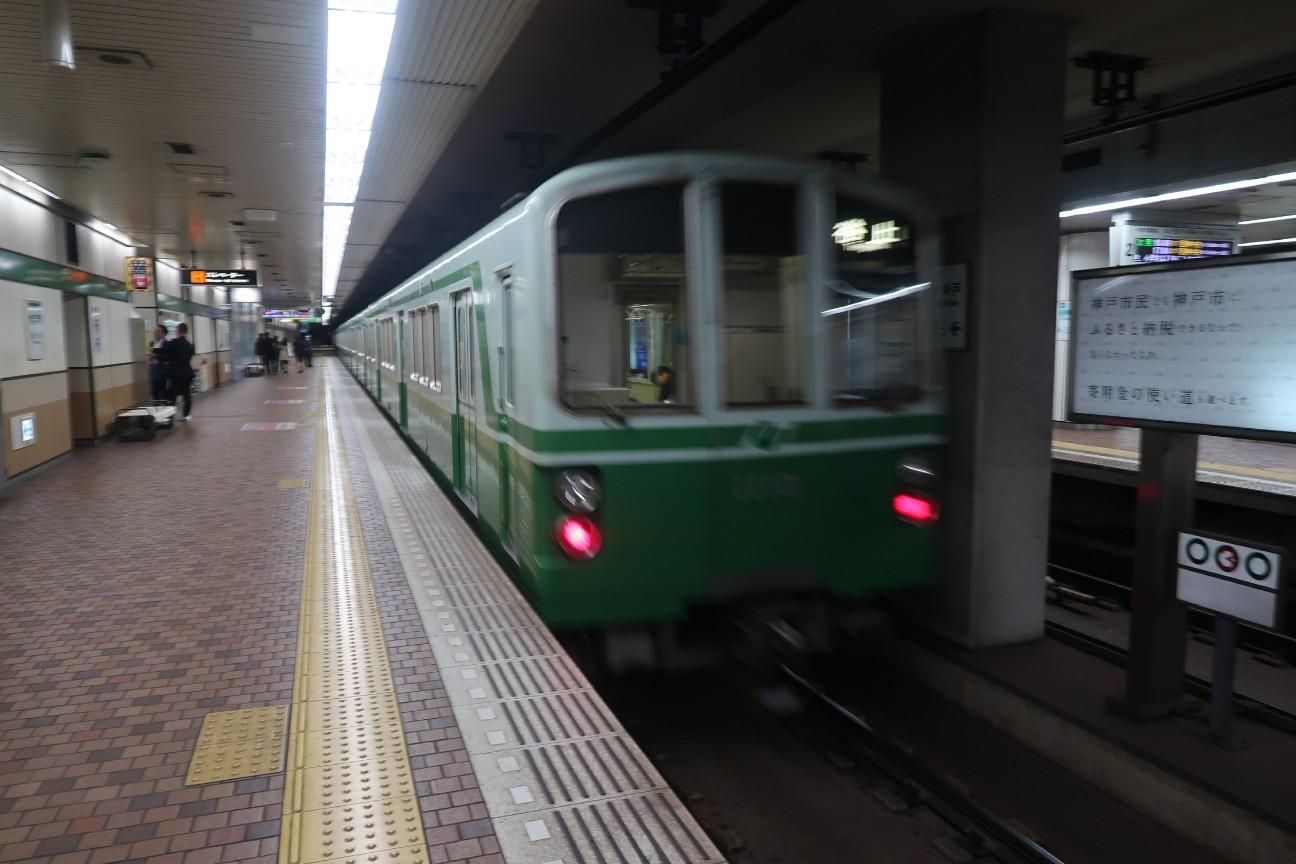 f:id:nishiuraexp:20190301204507j:image