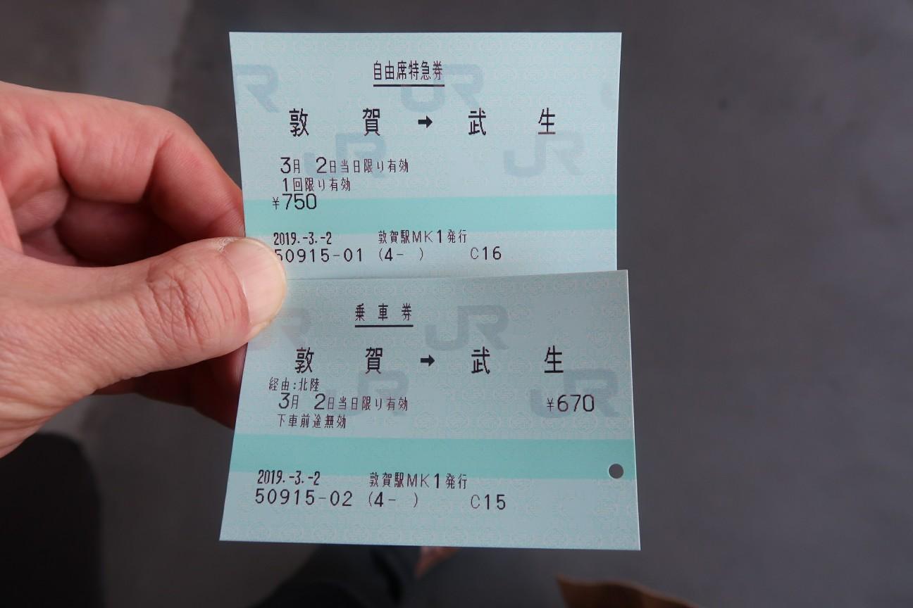 f:id:nishiuraexp:20190302140958j:image