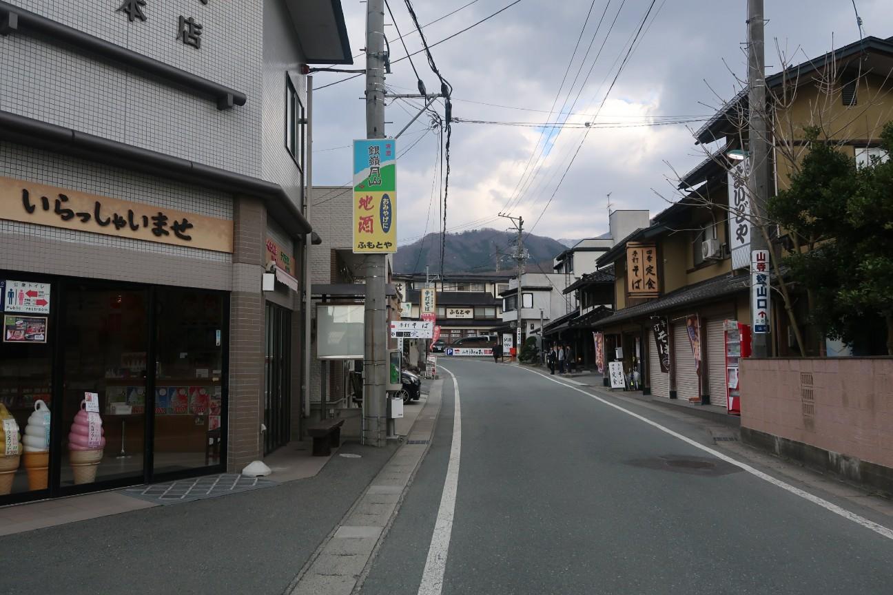 f:id:nishiuraexp:20190407221524j:image
