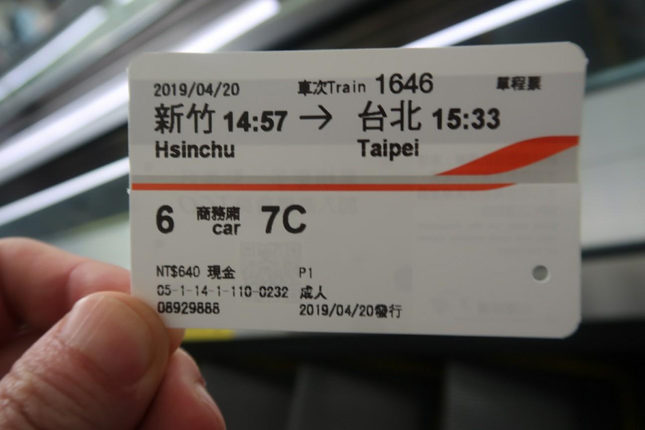 f:id:nishiuraexp:20190422194948j:image