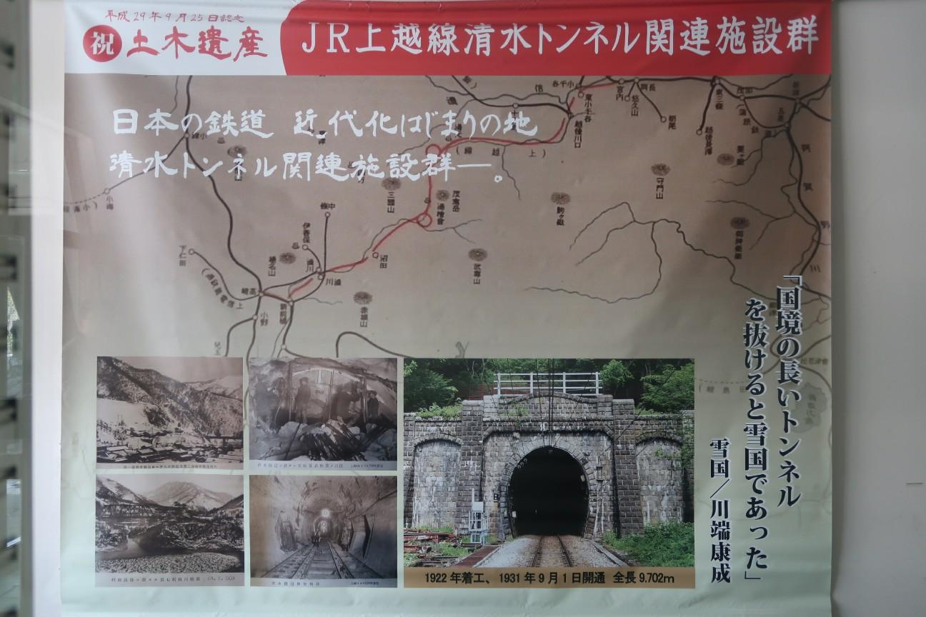 f:id:nishiuraexp:20190502160046j:image