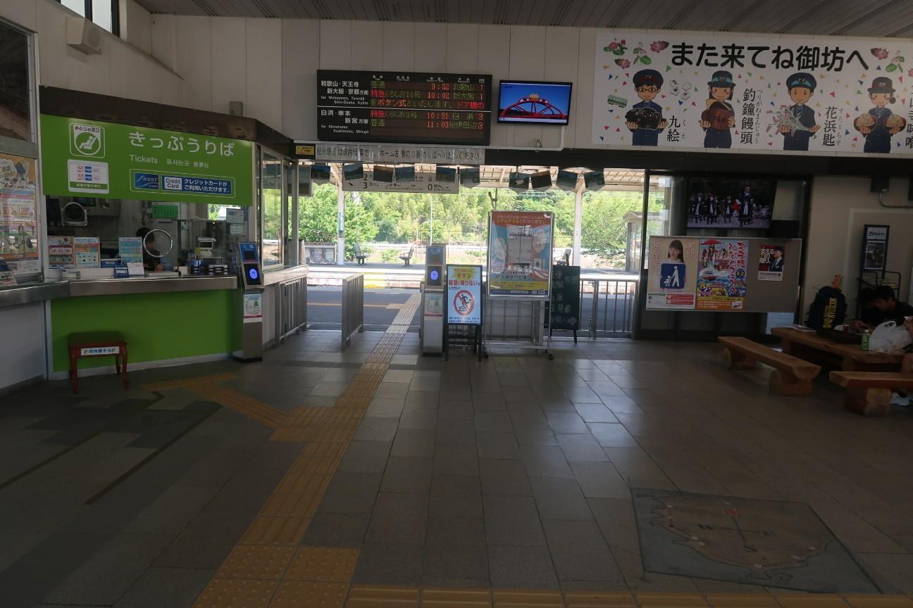 f:id:nishiuraexp:20190525145313j:image