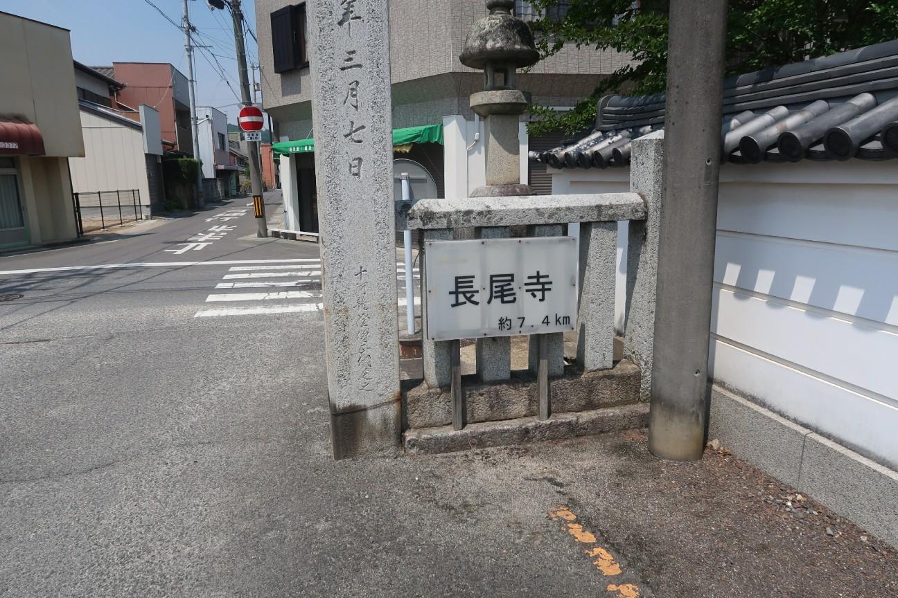 f:id:nishiuraexp:20190601135012j:image
