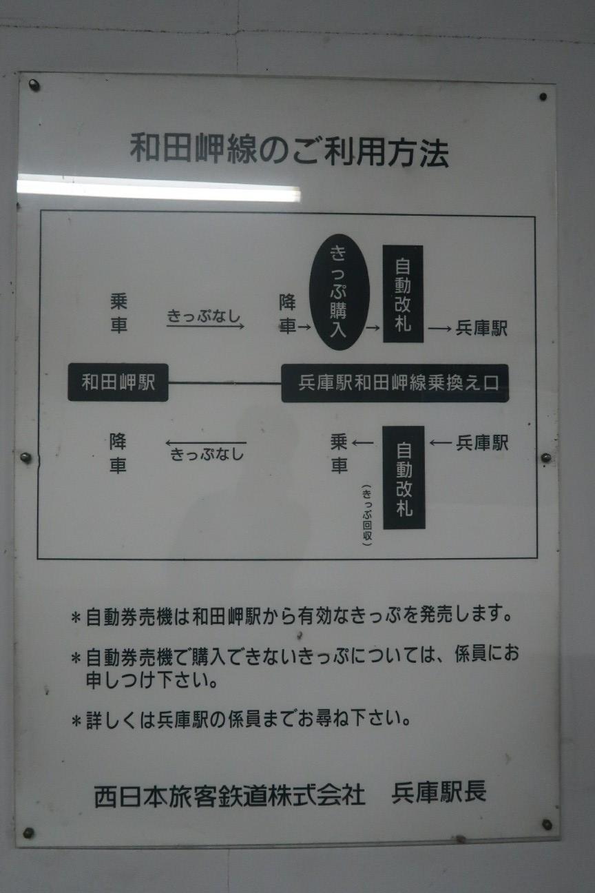f:id:nishiuraexp:20190609164212j:plain