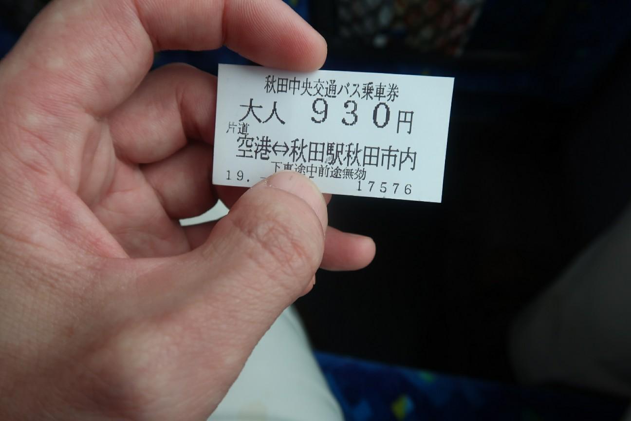 f:id:nishiuraexp:20190616081205j:image