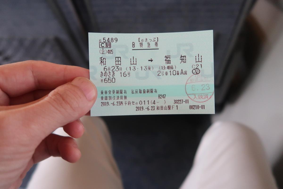 f:id:nishiuraexp:20190624203537j:plain