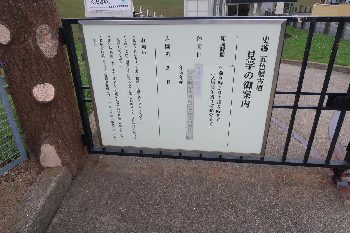 f:id:nishiuraexp:20190706194545j:plain