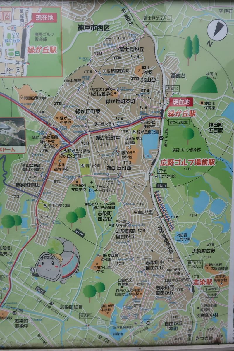 f:id:nishiuraexp:20190722121054j:plain