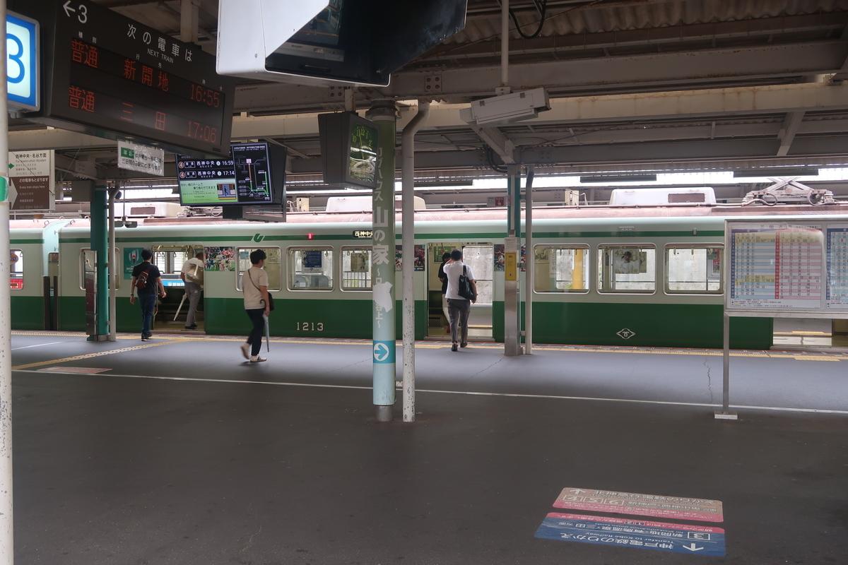 f:id:nishiuraexp:20190801131134j:plain