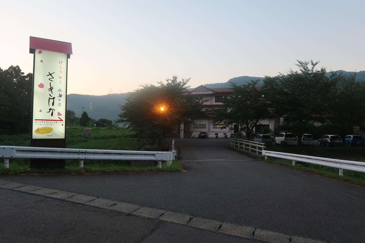 f:id:nishiuraexp:20190813213003j:plain