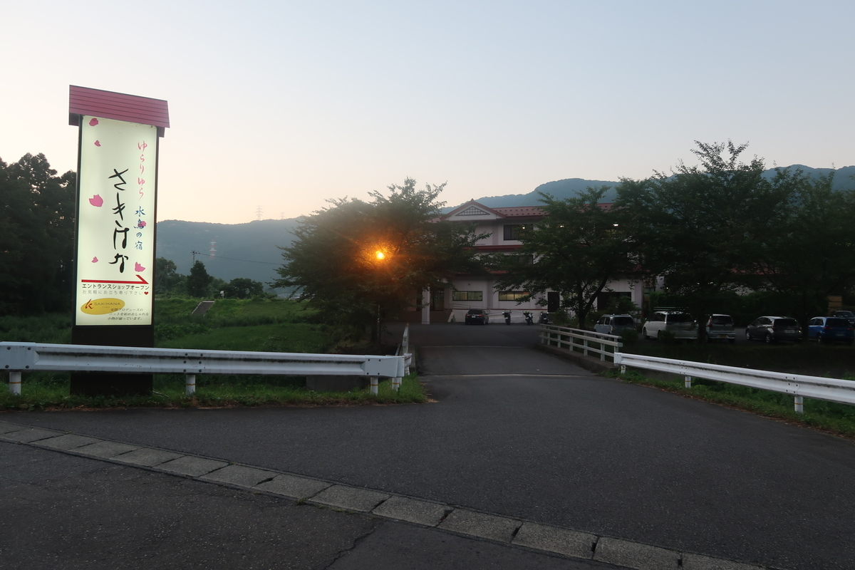 f:id:nishiuraexp:20190815112641j:plain