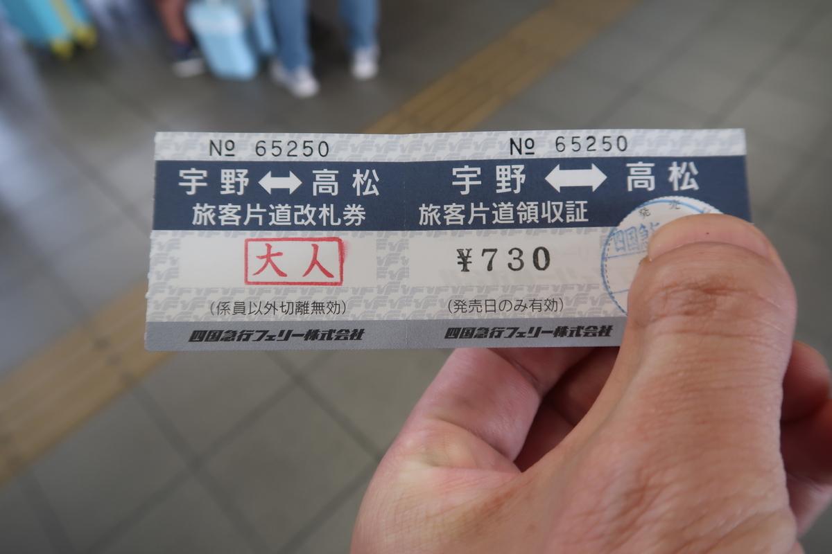 f:id:nishiuraexp:20190817131710j:plain