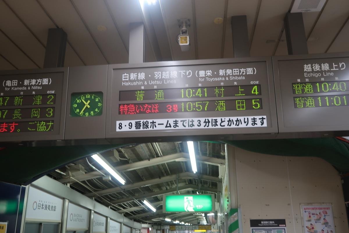 f:id:nishiuraexp:20190817153909j:plain