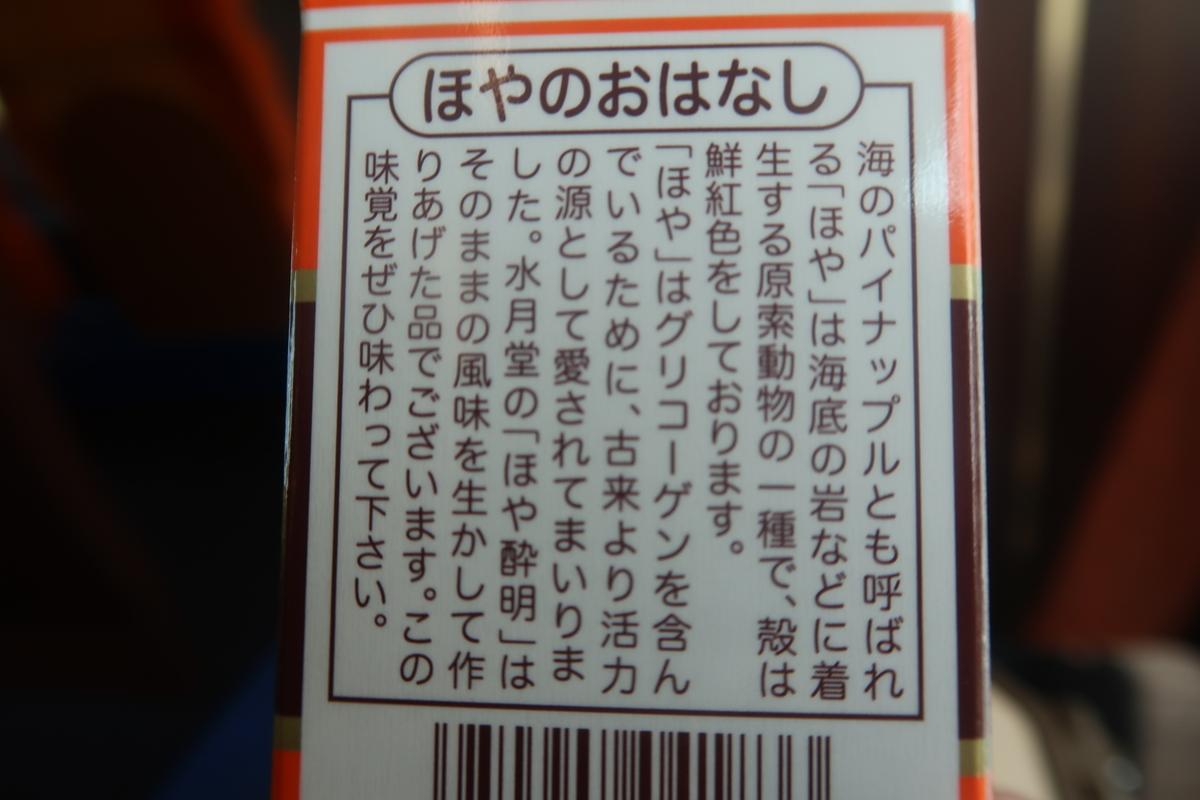 f:id:nishiuraexp:20190817155256j:plain