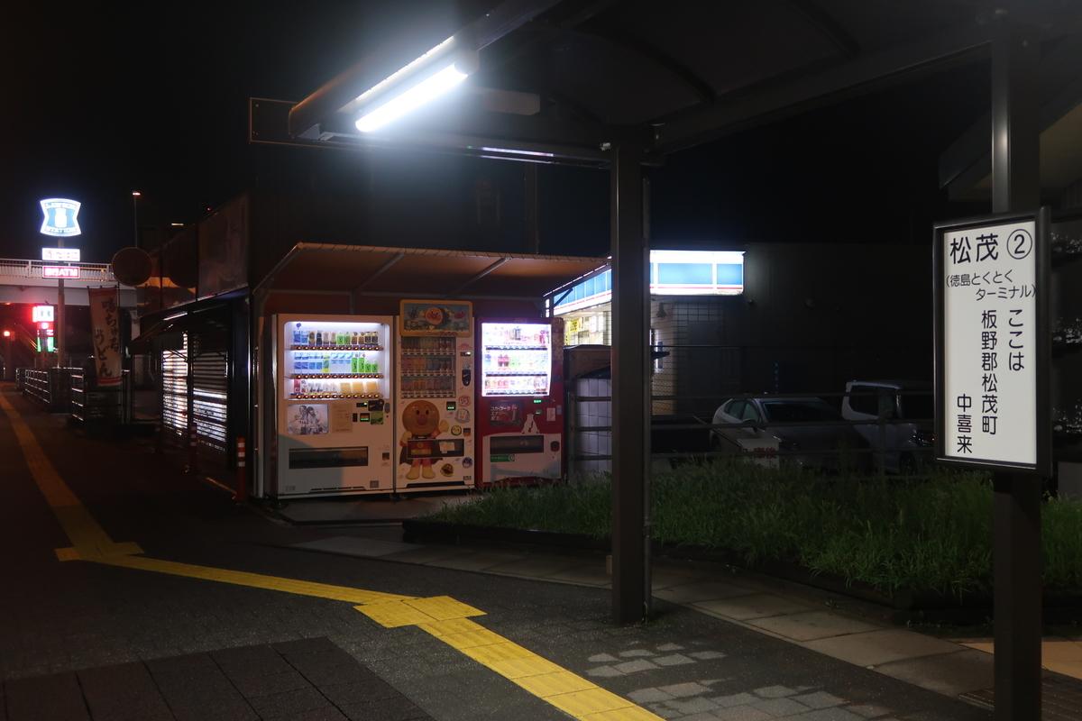 f:id:nishiuraexp:20190901162018j:plain