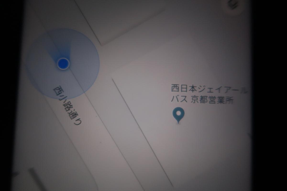 f:id:nishiuraexp:20190901162641j:plain