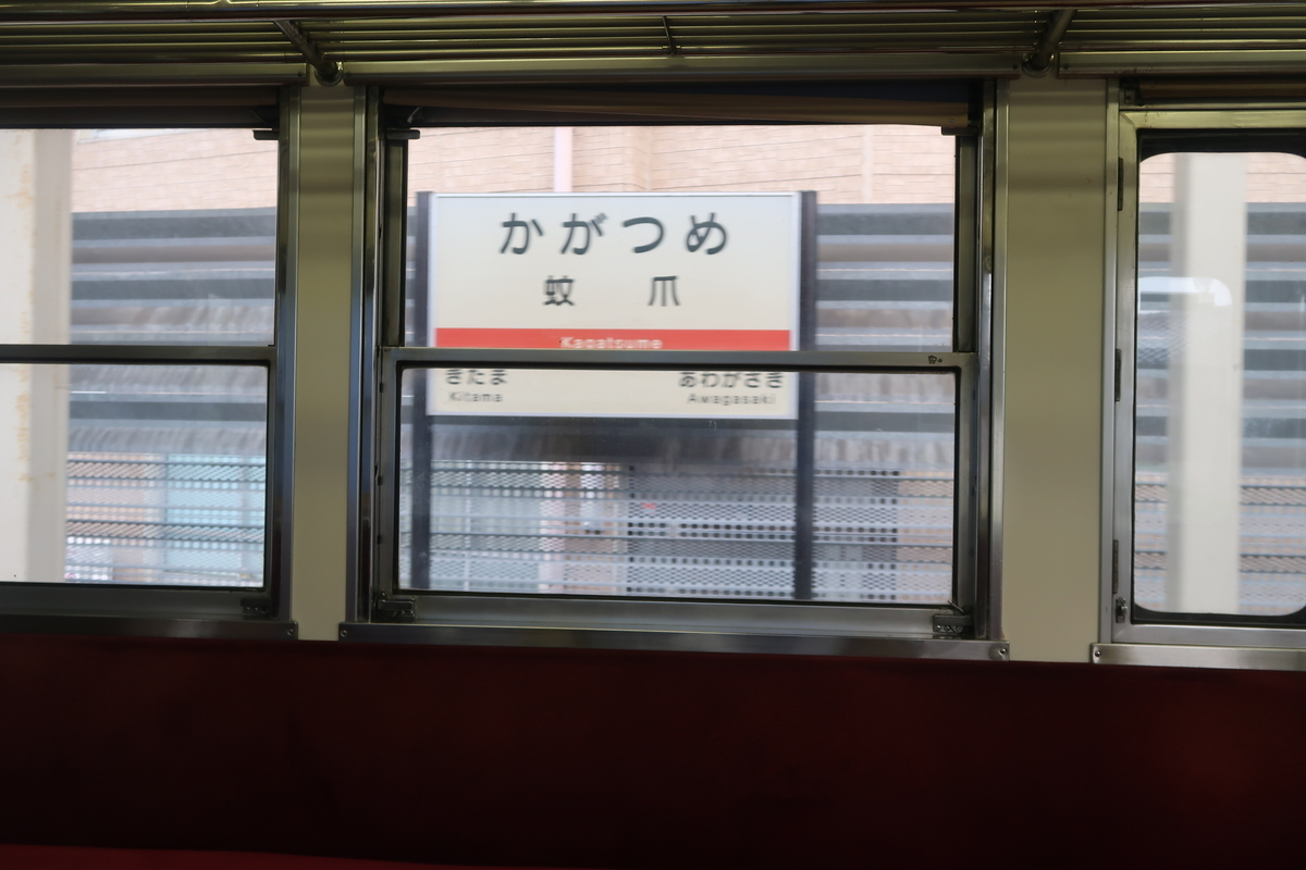 f:id:nishiuraexp:20190901232709j:plain