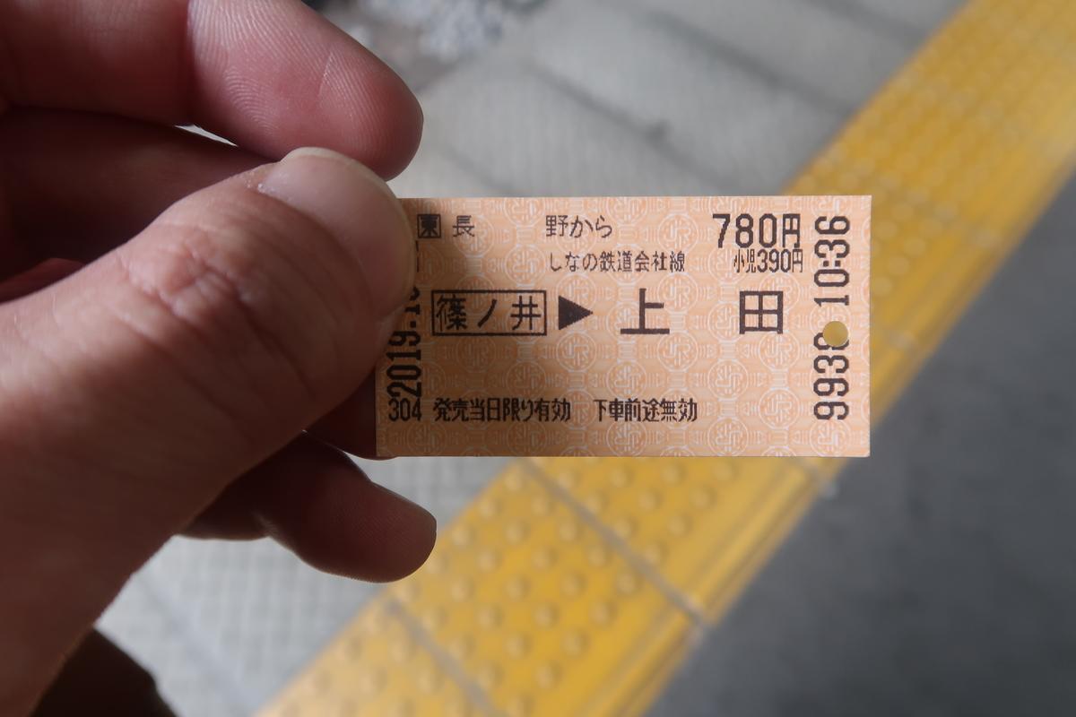 f:id:nishiuraexp:20191029213741j:plain