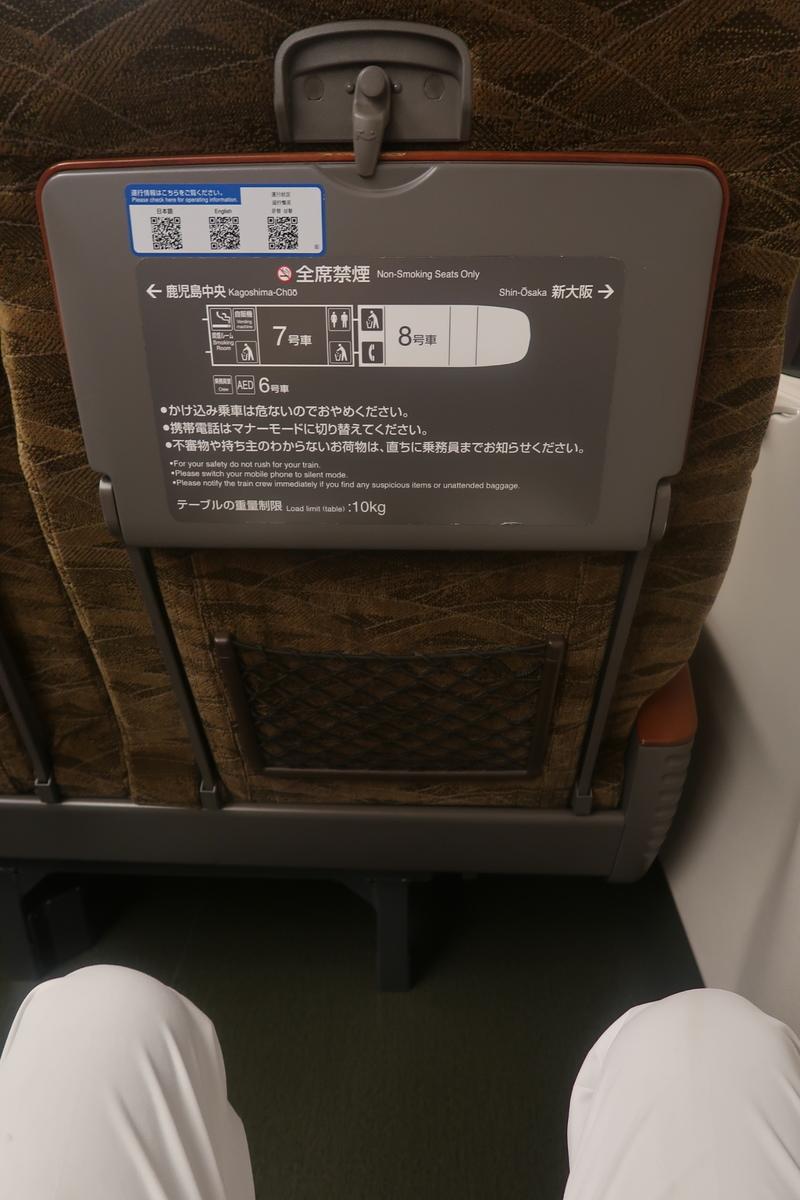 f:id:nishiuraexp:20191117123907j:plain