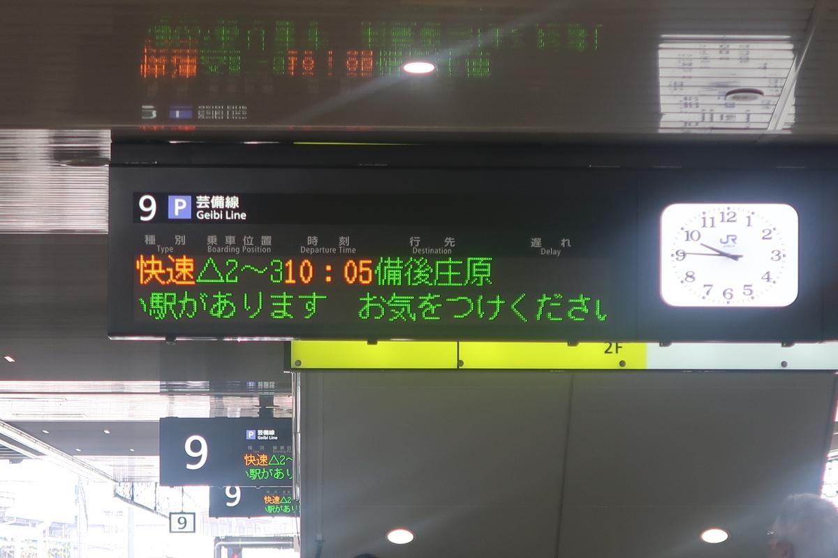 f:id:nishiuraexp:20191118104602j:plain