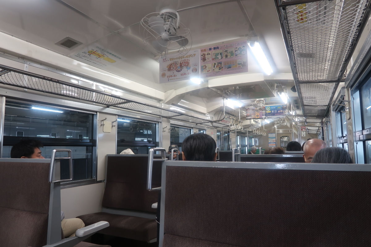 f:id:nishiuraexp:20191118104731j:plain