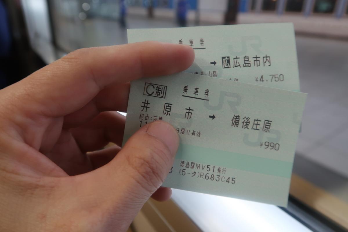 f:id:nishiuraexp:20191118104809j:plain