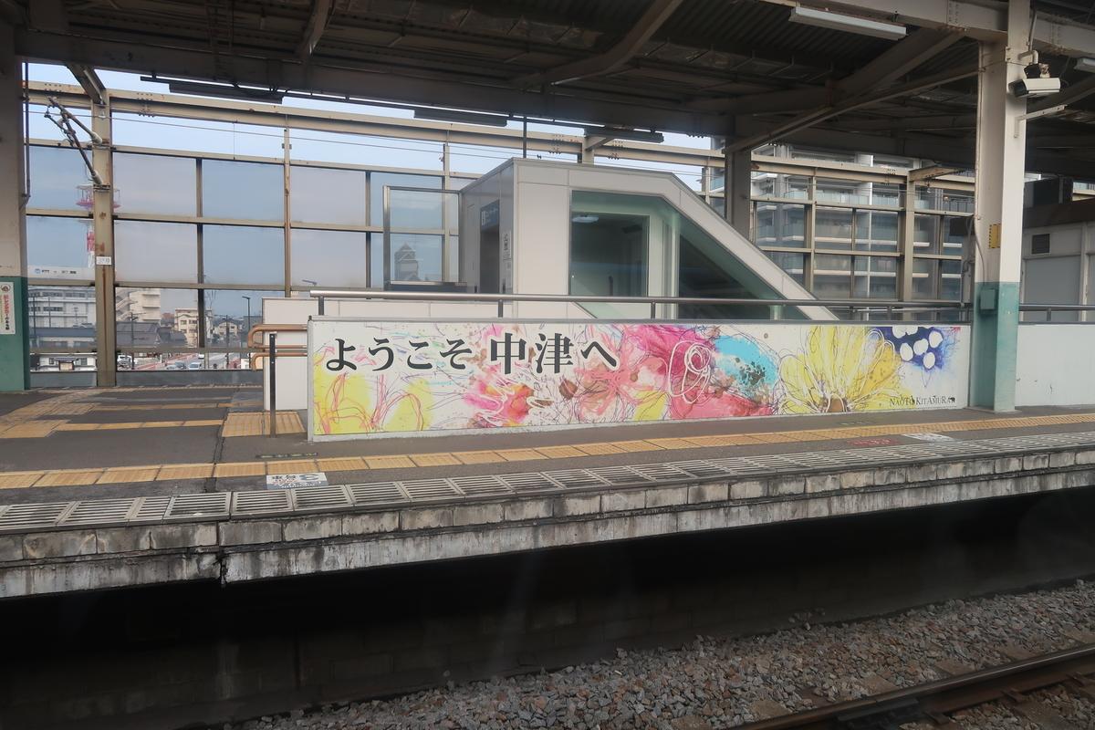 f:id:nishiuraexp:20191204214946j:plain