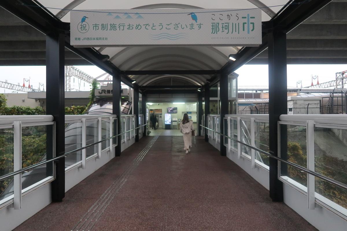 f:id:nishiuraexp:20191206132003j:plain