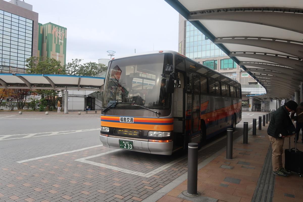 f:id:nishiuraexp:20191212231259j:plain