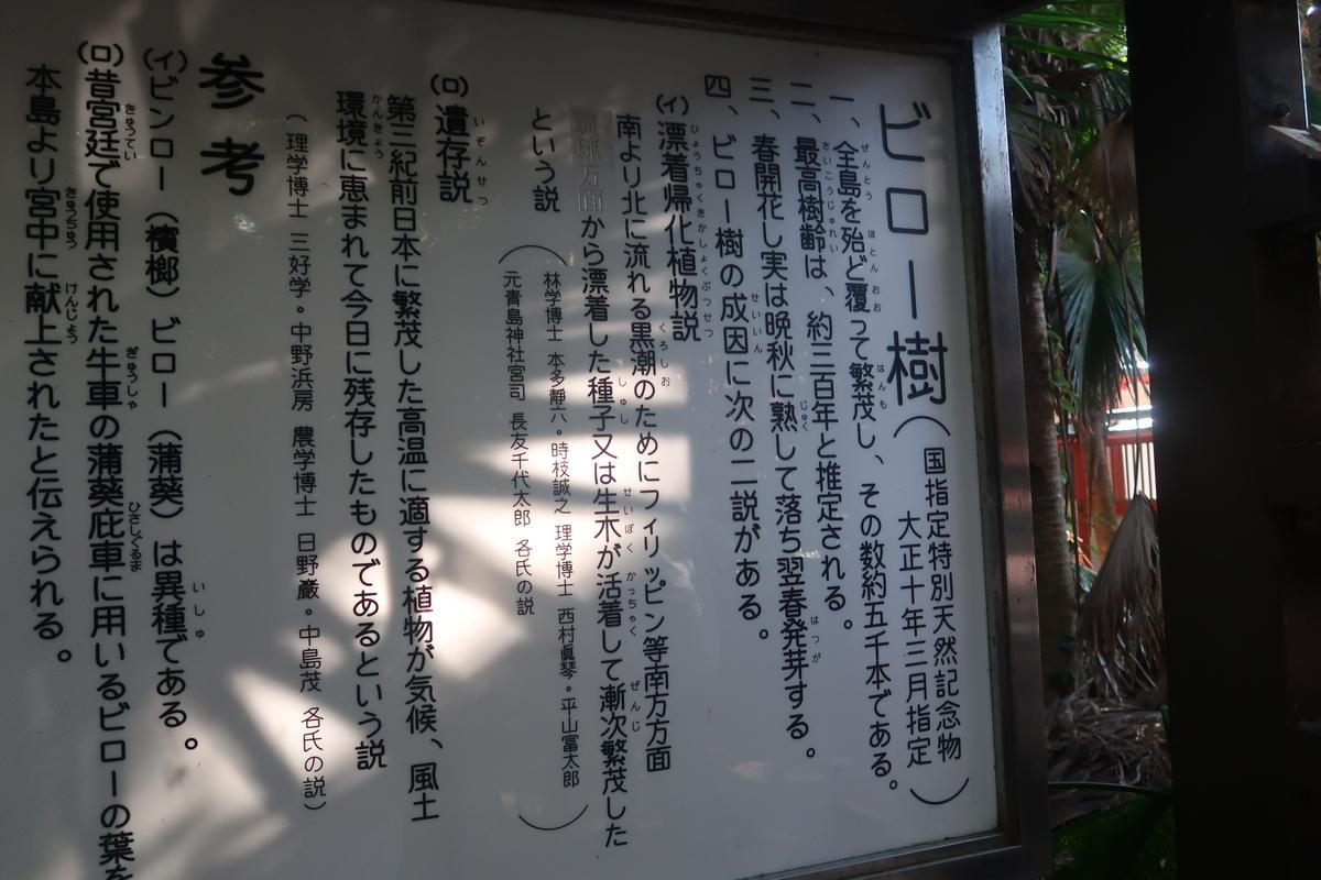 f:id:nishiuraexp:20191222165723j:plain