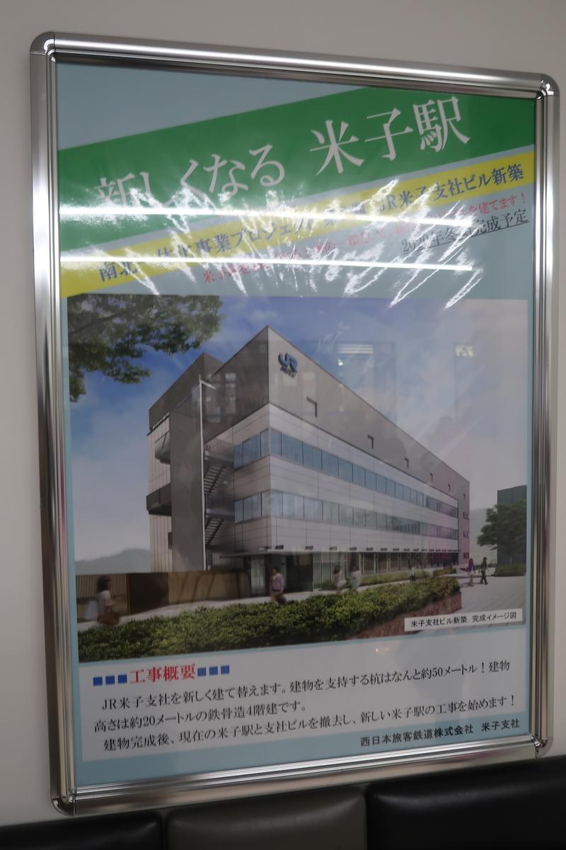 f:id:nishiuraexp:20200110232354j:plain