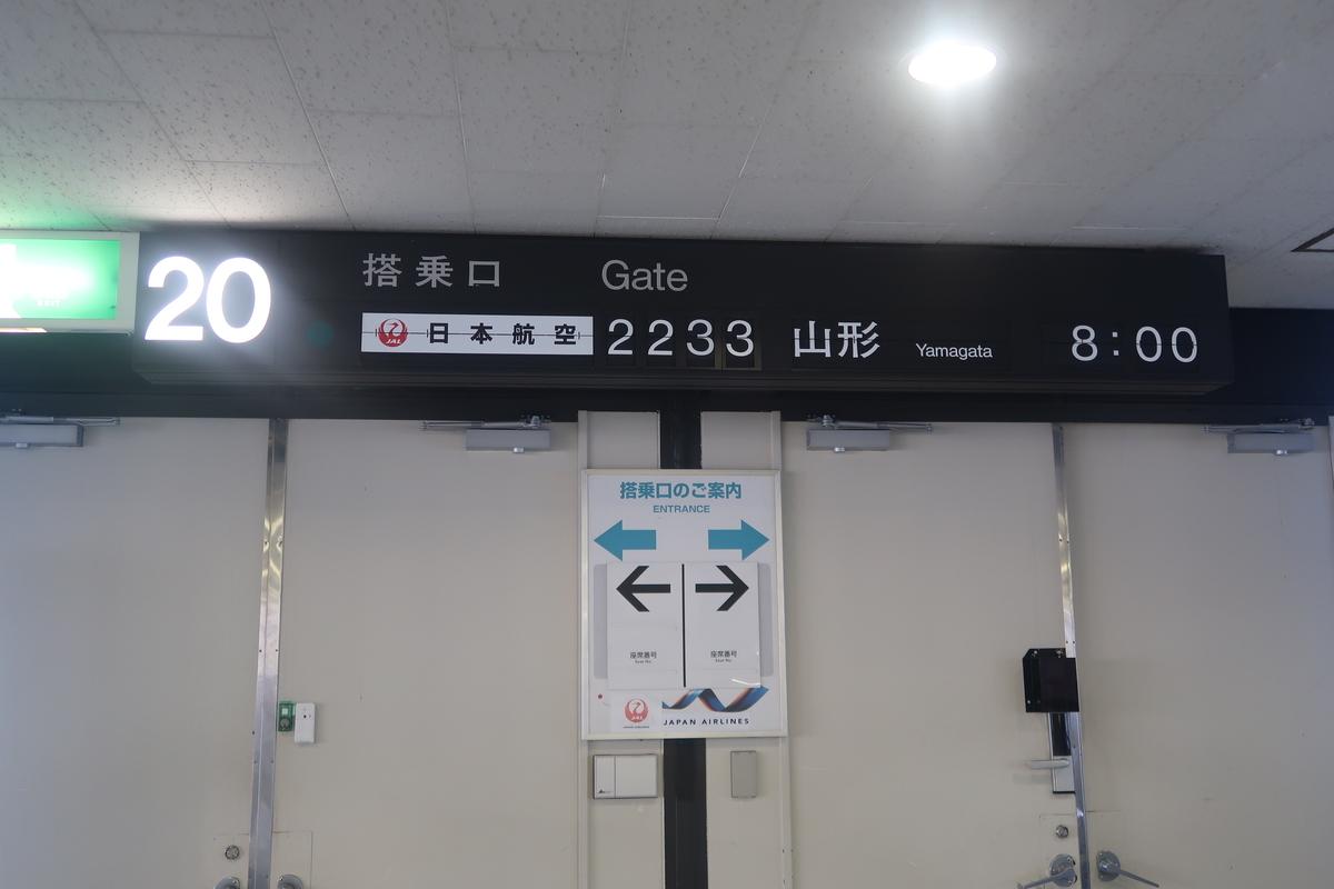 f:id:nishiuraexp:20200115200346j:plain