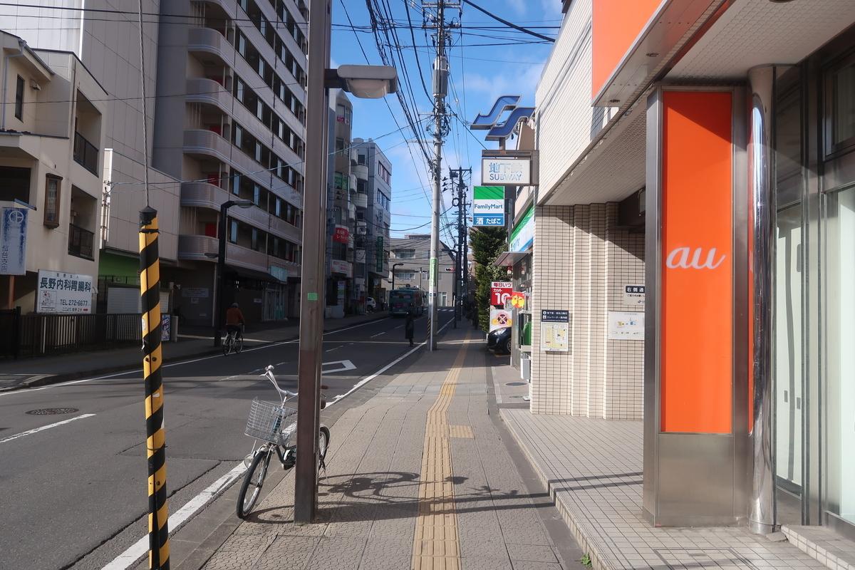 f:id:nishiuraexp:20200116223124j:plain