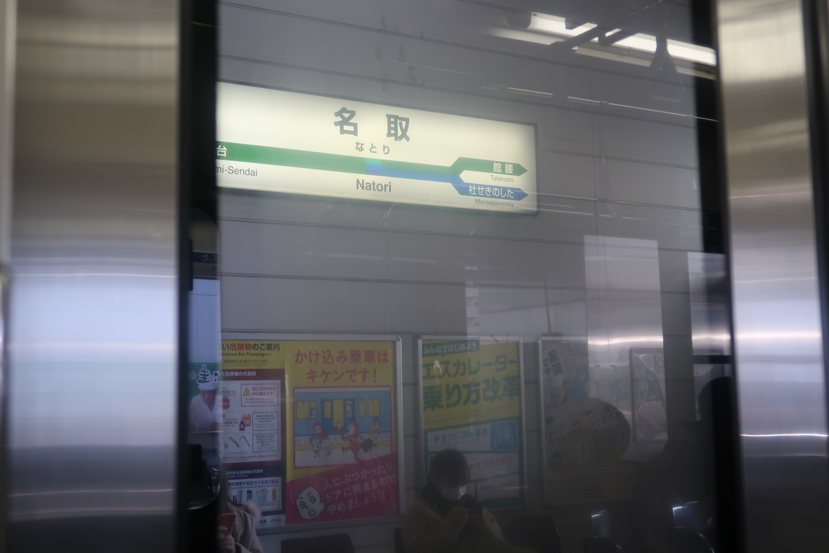 f:id:nishiuraexp:20200120192341j:plain
