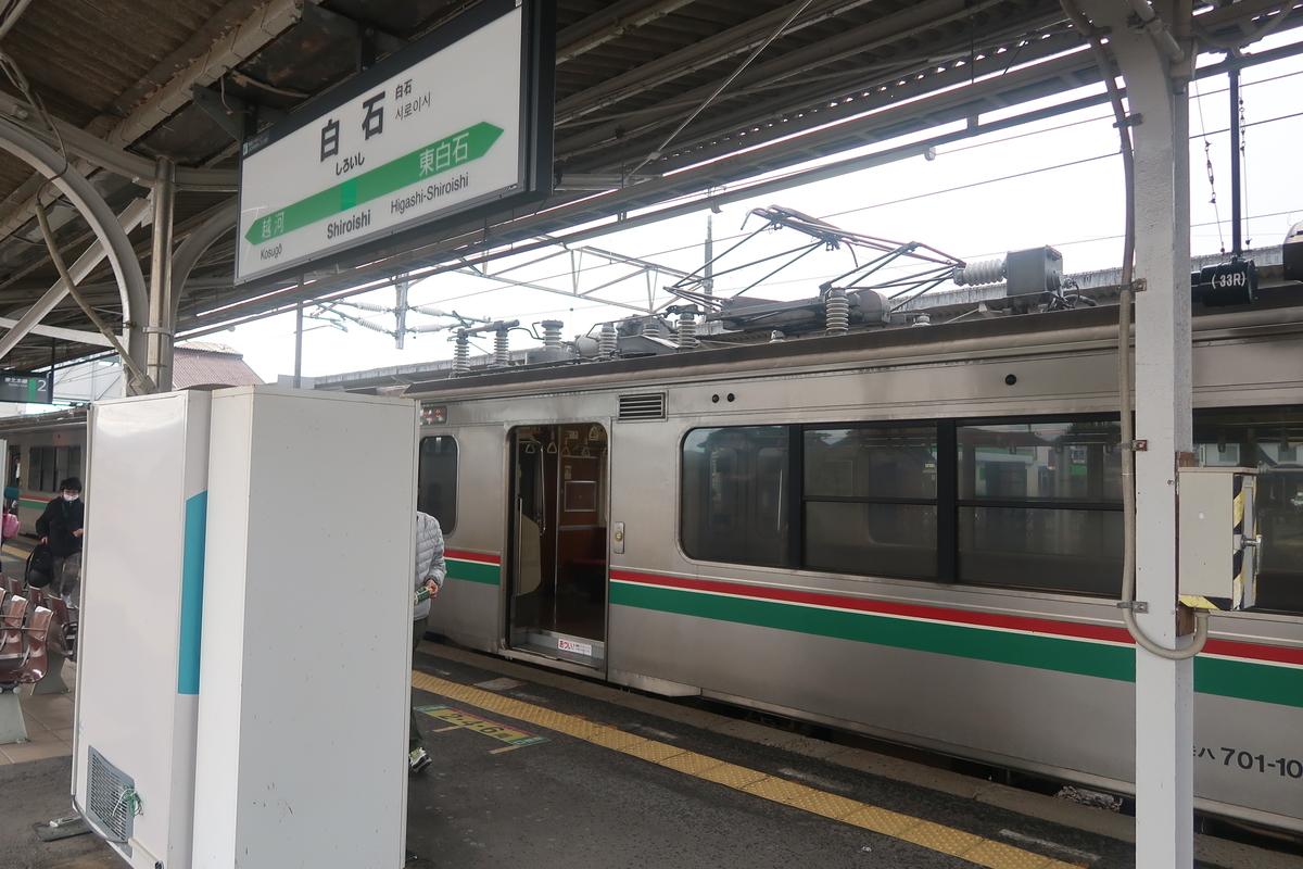 f:id:nishiuraexp:20200120192832j:plain