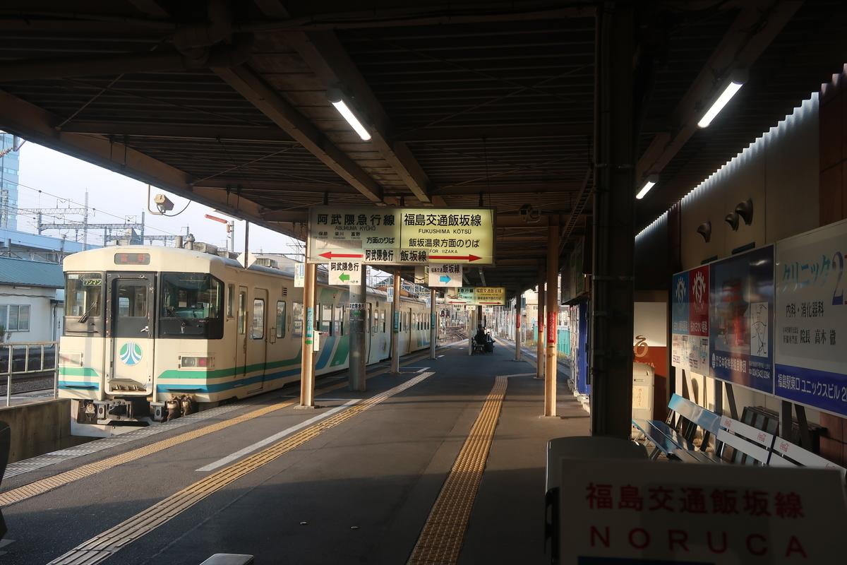 f:id:nishiuraexp:20200120195149j:plain
