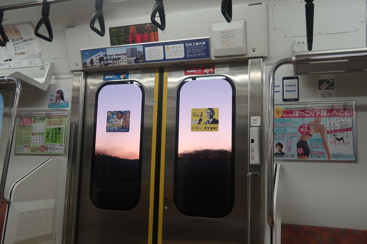 f:id:nishiuraexp:20200120201008j:plain