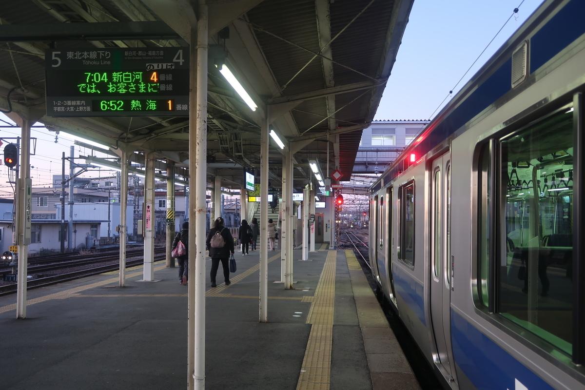f:id:nishiuraexp:20200120201233j:plain