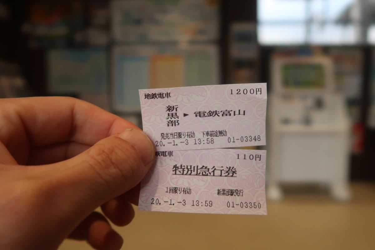 f:id:nishiuraexp:20200127084637j:plain