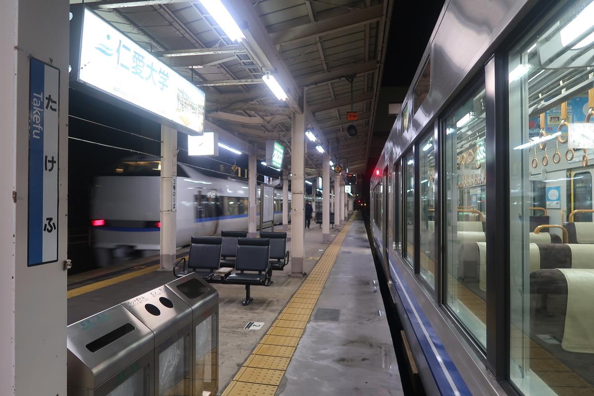 f:id:nishiuraexp:20200127092410j:plain