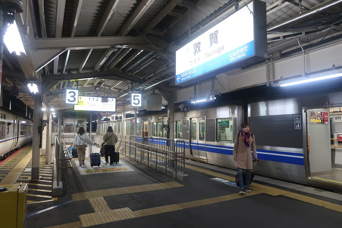 f:id:nishiuraexp:20200127092512j:plain