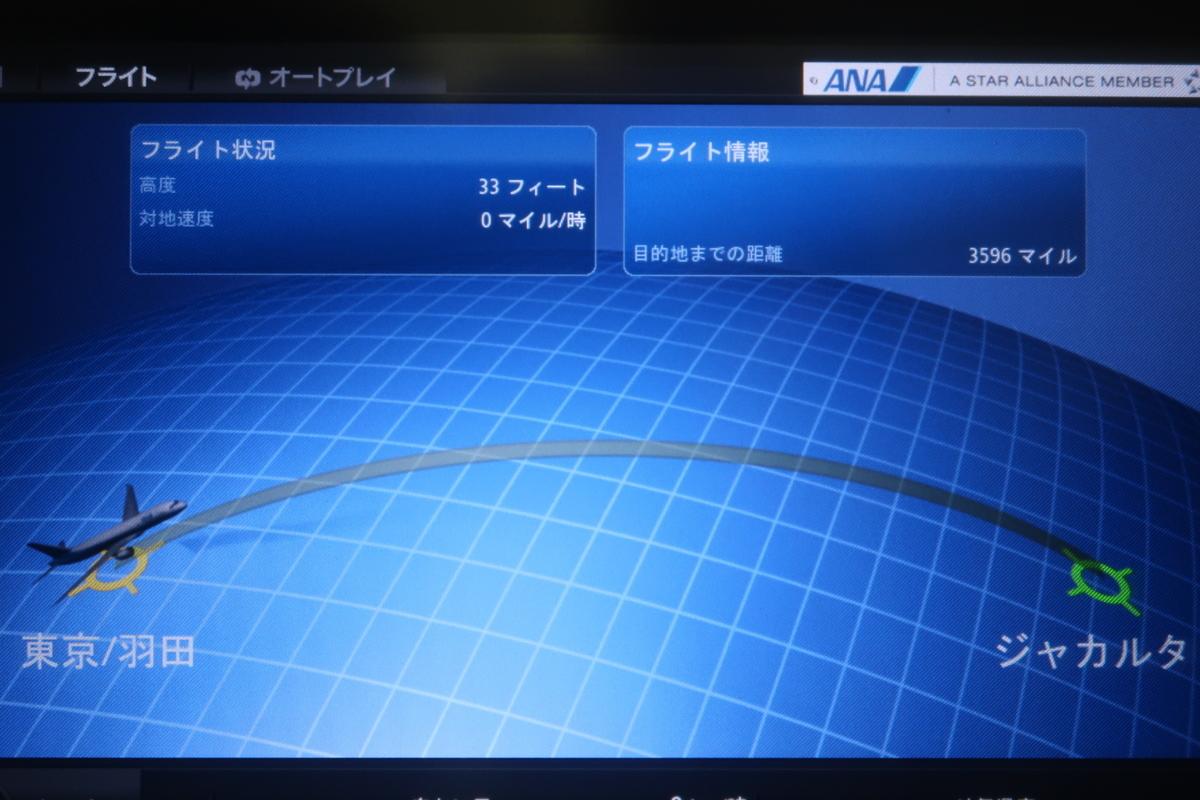 f:id:nishiuraexp:20200216181516j:plain