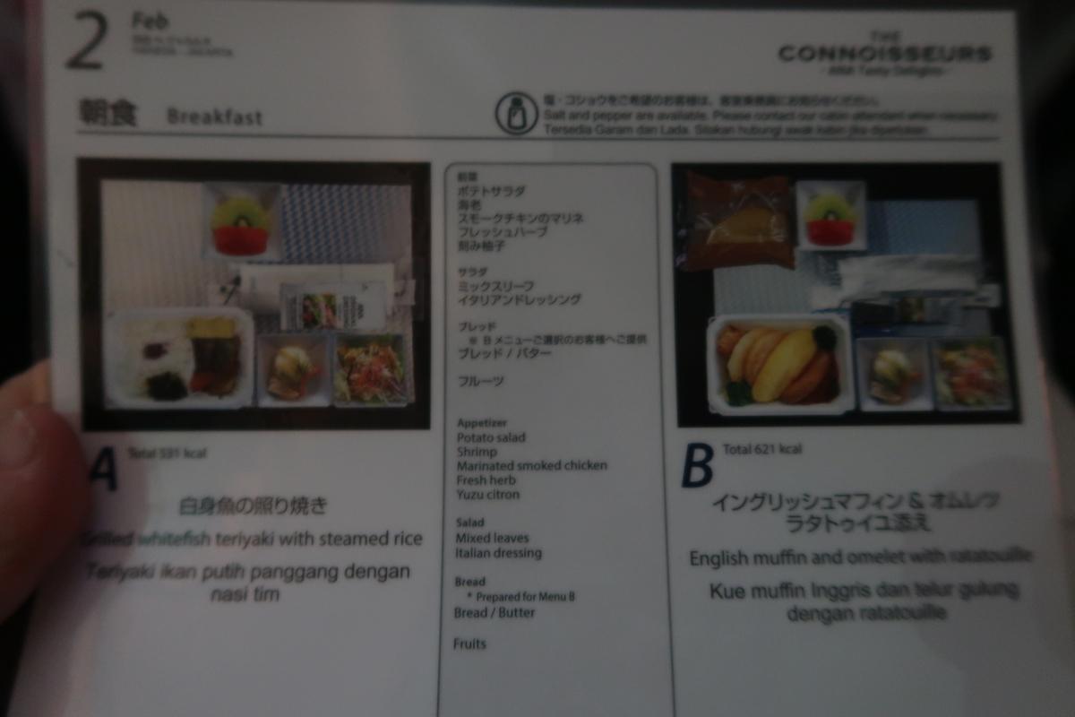 f:id:nishiuraexp:20200216181645j:plain