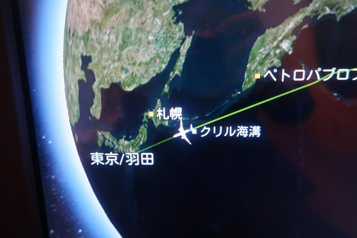 f:id:nishiuraexp:20200219210206j:plain